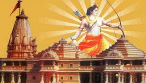 ram mandir 1 आयोध्या के महाआयोजन को लेकर सीएम योगी की दुनिया भर के रामभक्तों से भावुक अपील..