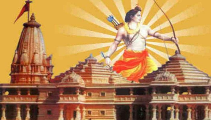ram mandir 1 राम मंदिर बनाने के मुहूर्त को लेकर शुभ और अशुभ को लेकर क्यों मचा बवाल?