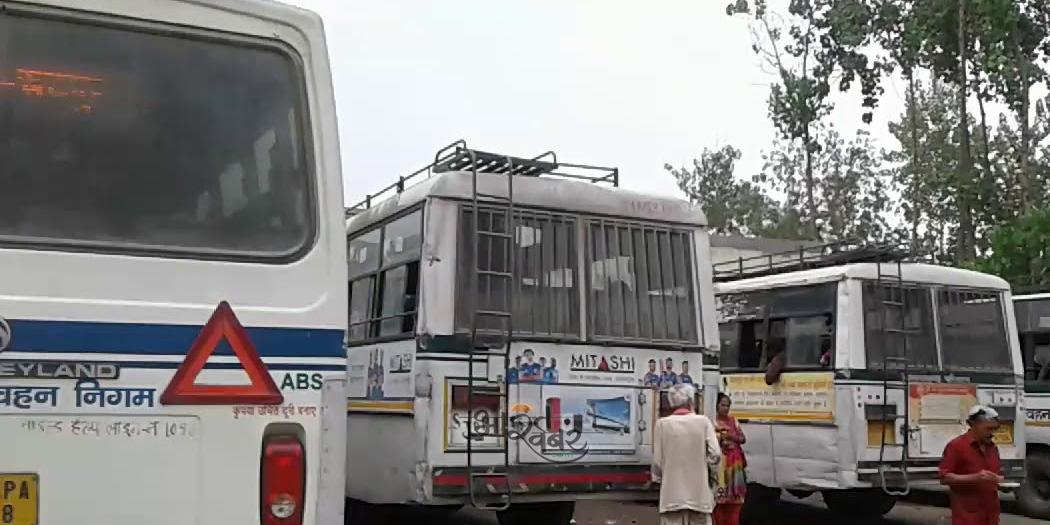 uttarakhand roadways यूटीसी भूमि के हस्तांतरण के खिलाफ विरोध शुरू, परिवहन संघ ने कसी कमर