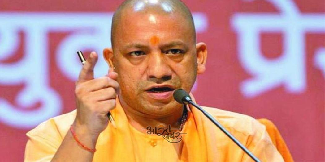 yogi nathj उन्नाव मामले में योगी सरकार ने 7 को निलंबित कर दिया