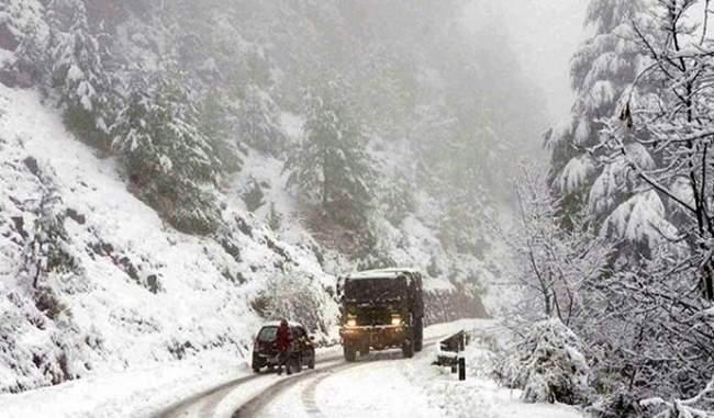 हिमाचल के 6 जिलों में बारिश और बर्फबारी, मौसम विभाग ने सूबे में जारी किया येलो अलर्ट