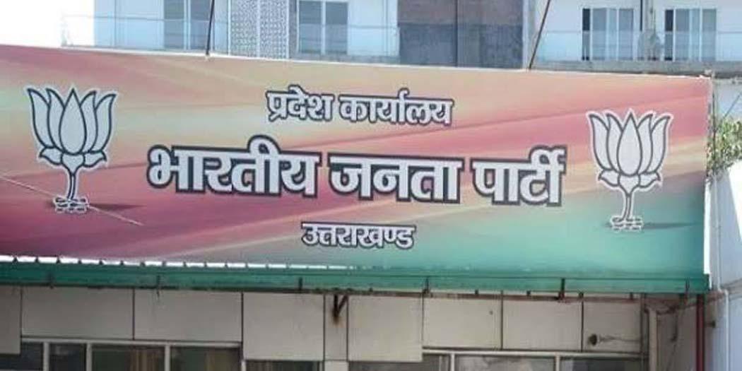 ATUL PRADHAN भाजपा के जिला अध्यक्षों के चुनाव की प्रक्रिया हुई पूरी