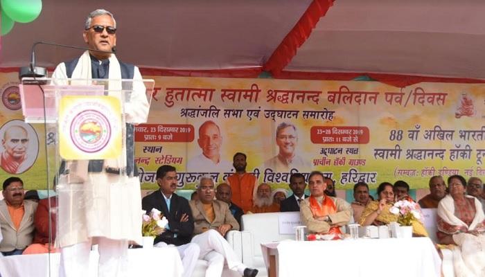 CM RAWAT 1 मुख्यमंत्री त्रिवेन्द्र सिंह रावत ने 88वें अखिल भारतीय स्वामी श्रद्धानंद हॉकी टूर्नामेंट का शुभारम्भ किया