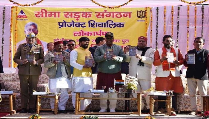 CM RAWAT 3 मुख्यमंत्री त्रिवेन्द्र सिंह रावत ने दी सीमांतवासियों को बडी सौगात