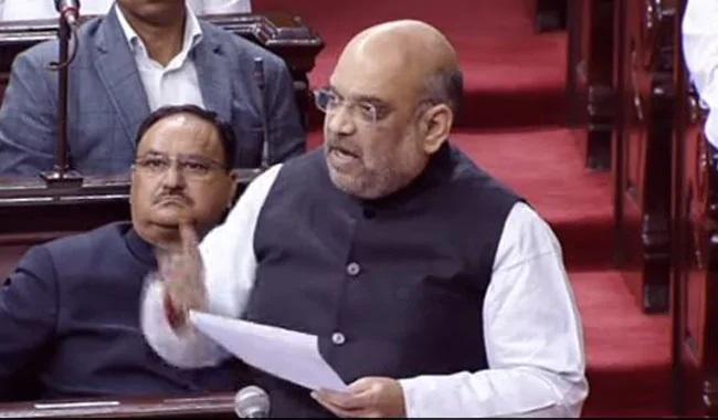 amit shah 1 लोकसभा के बाद राज्यसभा में भी एसपीजी संशोधन बिल 2019 पारित, कांग्रेस के सदस्यों ने किया वॉकआउट