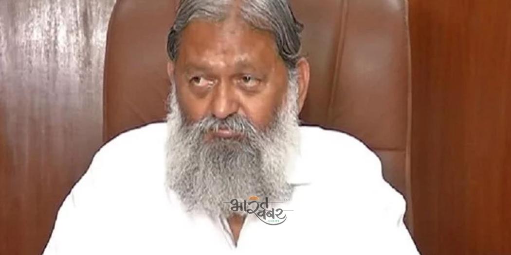 anil vij अनिल विज ने दिया निर्देश, क्षेत्रों में जनता दरबार आयोजित करें अधिकारी