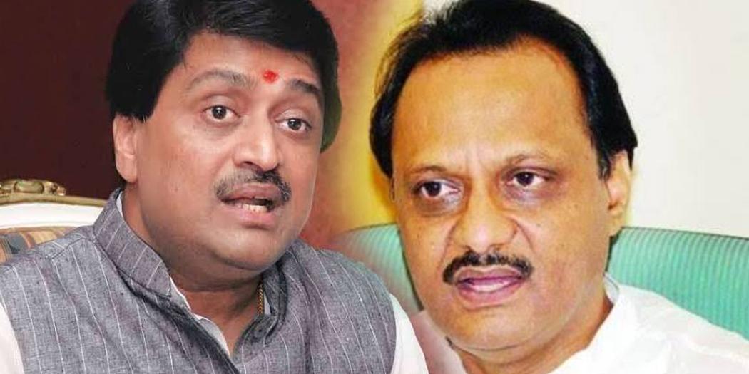 ashok chahvan ajit pawar महाराष्ट्र: एक माह में दूसरी बार डिप्टी-सीएम बने अजीत पवार, पूर्व सीएम चह्वाण बने कैबिनेट मंत्री
