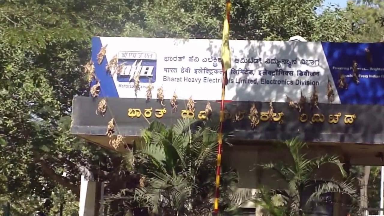 bhel हिमाचल प्रदेश में 3x60 मेगावाट की बैरा स्यूल हाइड्रो पावर का किया सफलतापूर्वक नवीनीकरण