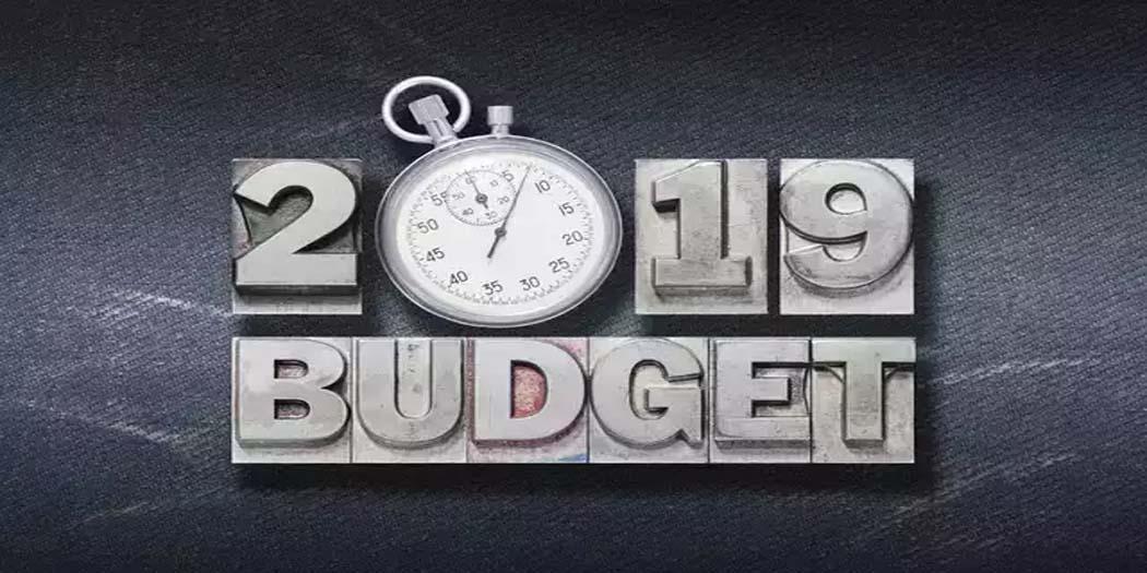 buget CAG रिपोर्ट ने जारी किया चौकाने वाला आंकड़ा, राजस्व घाटे में आई पांच गुना की वृद्धि