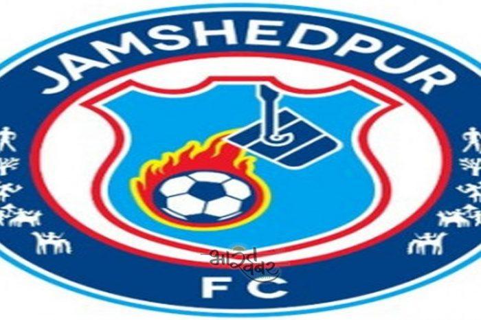 जमशेदपुर एफसी 10 अंकों के साथ अंकतालिका में तीसरे नंबर पर