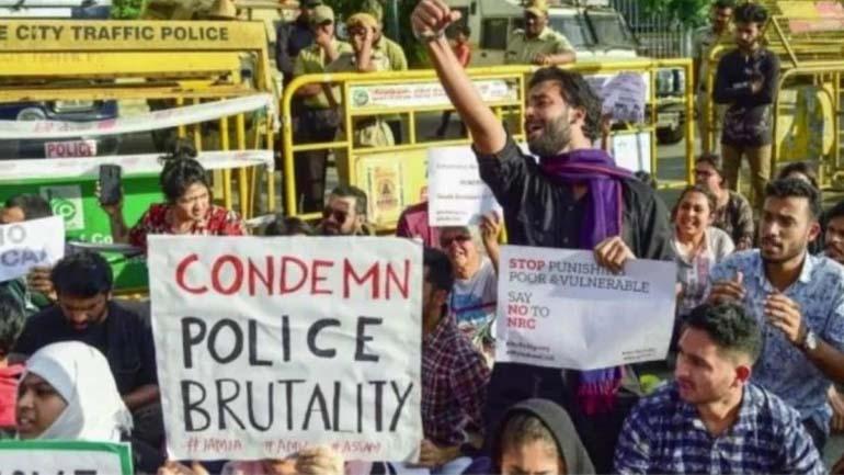 fotagge CAA हिंसा: CCTV फुटेज को लेकर दिल्ली पुलिस और जामिया मिलिया इस्लामिया प्रशासन में ठनी