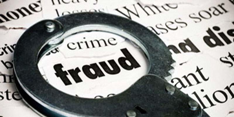 froud फर्जी कागजों से क्लियर किया प्री-मेडिकल टेस्ट, एसटीएफ ने तीन जालसाज को भेजा जेल