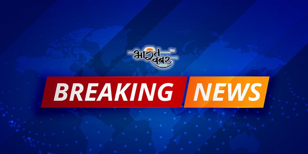 general bharat khabar logo Breaking news बिहार के भागलपुर के दो विधानसभा में पहले चरण का मतदान शुरू