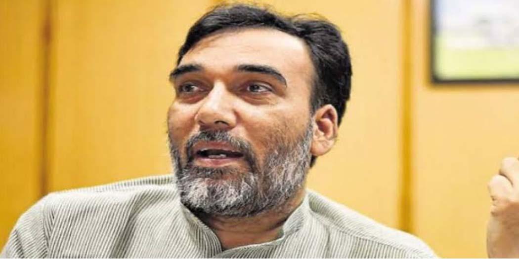 gopal ray गोपाल राय ने तीर्थ यात्रा को रोकने का आरोप लगाया