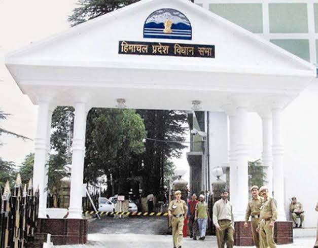 himachal pradesh हिमाचल विधानसभा में पास हुआ MSME बिल