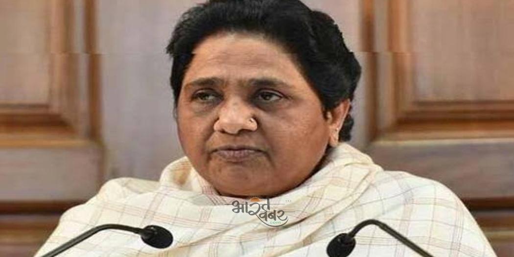 mayavati नागरिकता संशोधन विधेयक बिल पर मायावती ने बसपा की समीक्षा की