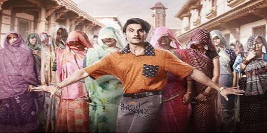 ranvir रणवीर सिंह की फिल्म का फर्स्ट लुक रिलीज