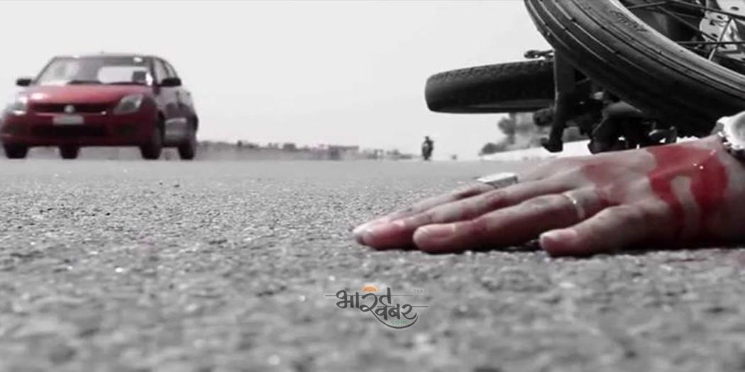 road acident सड़क दुर्घटना के बढ़ते कारणों पर राज्य निदेशक यातायात ने मांगा स्पष्टीकरण