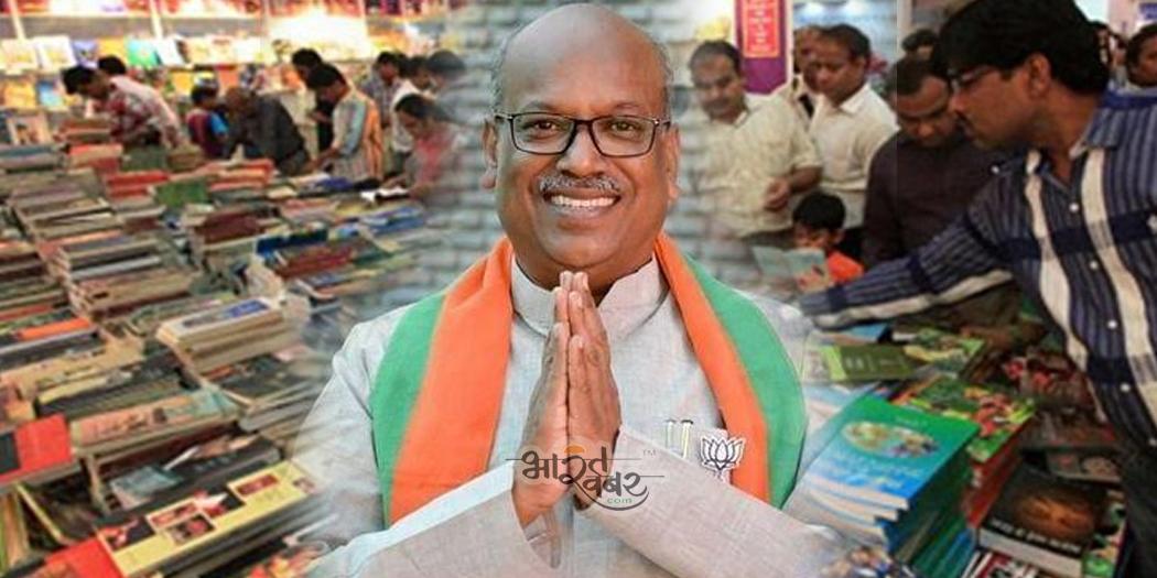 sanjay dhotre book fair राज्यमंत्री संजय धोत्रे ने मेक्सिको में अंतरराष्ट्रीय पुस्तक मेले में इंडिया पैवेलियन का किया उद्घाटन