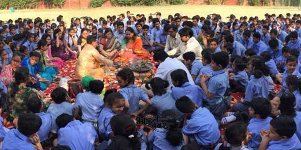 school ocation हेमा हायर सेकेंडरी स्कूल ने मनाया 46 वां वार्षिक दिवस, 'आवाज माटी की' कार्यक्रम ने बांधी समा