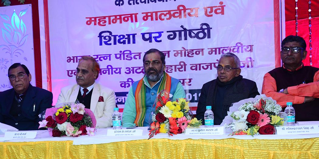 sunil bharala bjp 1 महापुरुषों का जीवन जन मानस के लिये प्रेरणादायक: सुनील भराला
