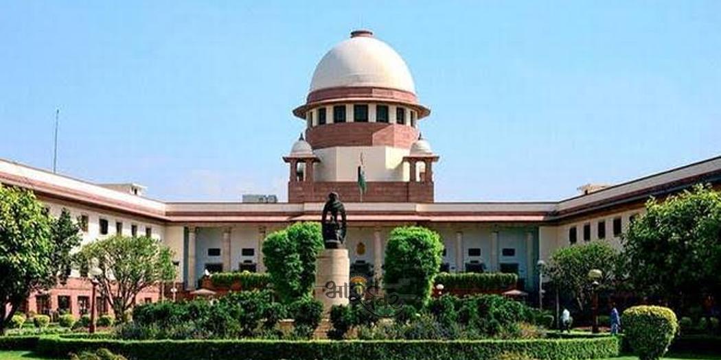 suprem court मुठभेड़ की स्वतंत्र जांच से संबंधित याचिका पर बुधवार को सुनवाई