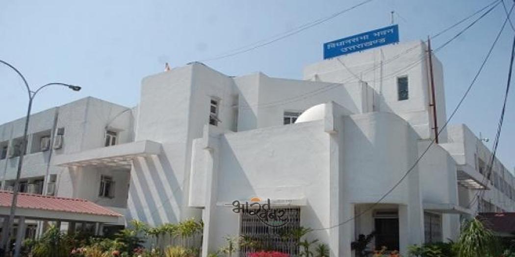 utterakand vidhan sabha सदन में 2,534 करोड़ रुपये का अनुपूरक बजट पेश, जानें किस मद में मिला कितना बजट