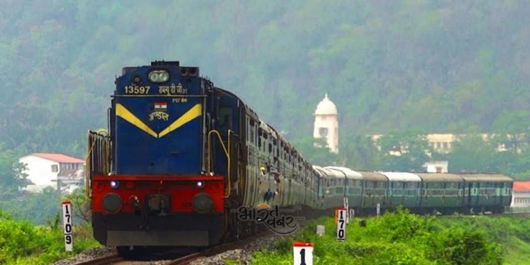 vivek विवेक एक्सप्रेस है भारत की सबसे लंबी दूरी की ट्रेन