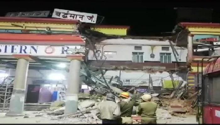 पश्चिम बंगाल पश्चिम बंगाल में ड़ा हादसा, बर्द्धमान रेलवे स्टेशन की इमारत का एक हिस्सा पूरी तरह गिरा