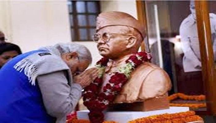 पीएम मोदी 3 पीएम नरेंद्र मोदी ने स्वतंत्रता सेनानी नेताजी सुभाष चंद्र बोस की जयंती पर श्रद्धांजलि दी