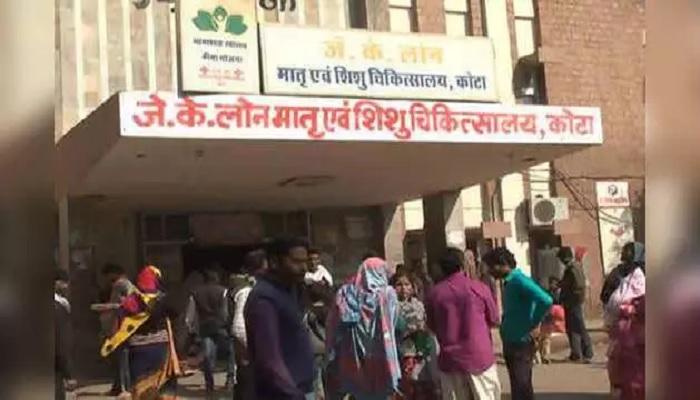 राजस्थान राजस्थान के कोटा में बच्चों की मौत का आंकड़ा पहुचा 104 पर, जांच के लिए पहुंचेगी केंद्र की हाईलेवल टीम