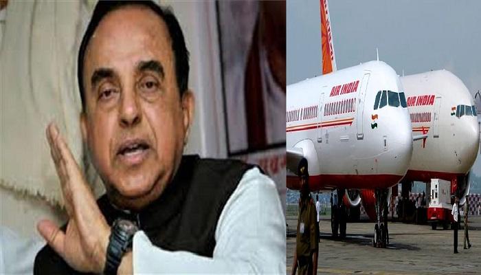 सुब्रहम्णयम स्वामी एयर इंडिया को बेचने के बीजेपी के फैसले का सांसद सुब्रमण्यम स्वामी ने किया विरोध, जाने क्या कहा
