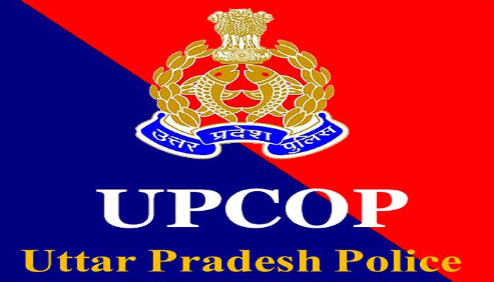 uttar pradesh police जानिए क्या है कमिश्ननर सिस्टम, यूपी के इन दो बड़े शहरोंं में जल्द होगा लागू