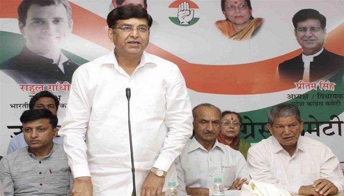 उत्तराखंड 4 उत्तराखंड में होने वाले विधानसभा चुनाव के लिए कांग्रेस ने अभी से भाजपा के खिलाफ किया आंदोलन का एलान