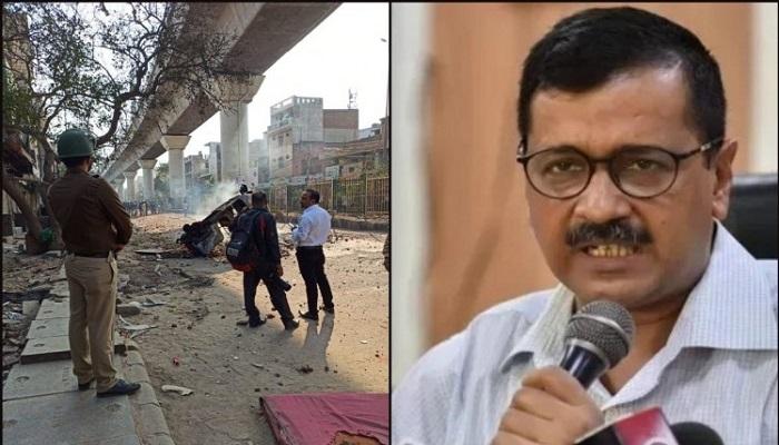 केजरीवाल जी दिल्ली हिंसा को लेकर केजरीवाल किया ट्विट, कहा पुलिस हिंसा को काबू करने में नाकाम, तैनात की जाए सेना