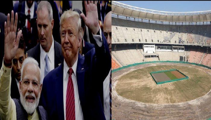 अहमदाबाद में  जोर-शोर से की जा रही ट्रंप के स्वागत की तैयारी, इस बड़े स्टेडियम में होगा ग्रेंड स्वागत