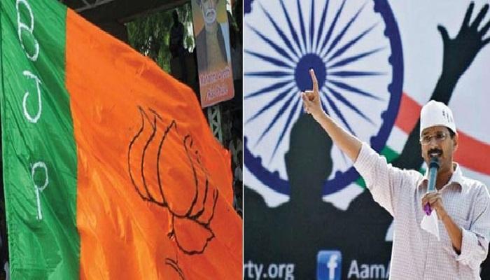 दिल्ली 4 दिल्ली विधानसभा चुनाव परिणाम के रुझानों में आप को बहुमत, जाने बीजेपी नेता ने क्या कहा