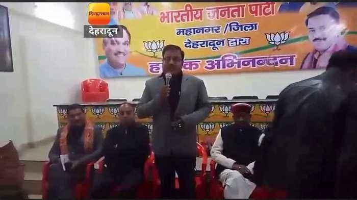 देहरादून 2 भाजपा महानगर की कार्यकारिणी के गठन की कवायद शुरू, इच्छुक कार्यकर्ताओं से मांगे आवेदन