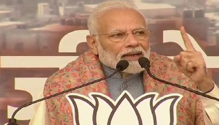 पीएम मोदी दिल्ली चुनाव के मद्देनजर पीएम मोदी ने दिल्ली में पहली, शाहीन बाग में हो रहे प्रदर्शन का जिक्र, जाने क्या कहा