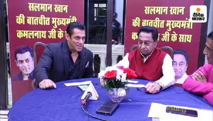 मध्यप्रदेश आईफा की प्रेस कॉन्फ्रेंस के लिए मध्य प्रदेश पहुंचे सलमान खान, मुख्यमंत्री कमलनाथ से की मुलाकात