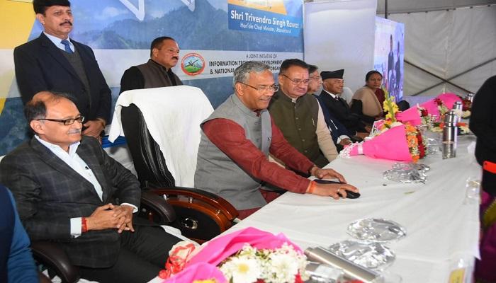 सीएम रावत 2 2 सीएम रावत द्वारा आज जनपद बागेश्वर में कुल 15806.01 लाख की 44 योजनाओं का शिलान्यास एवं लोकार्पण किया