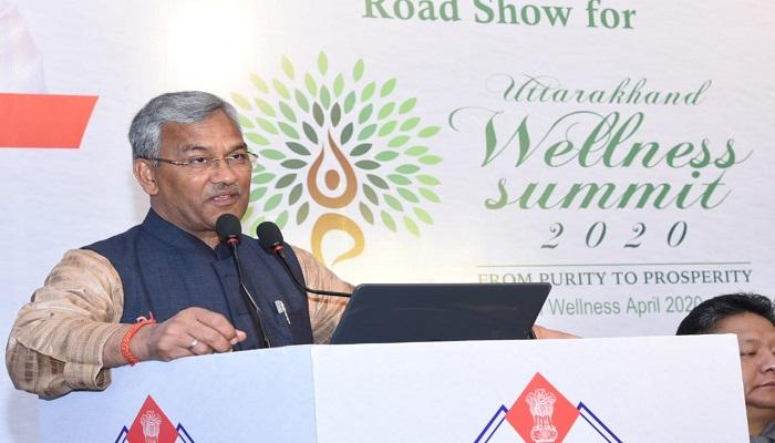 cm rawat 1 वैलनेस और आयुष का प्रमुख डेस्टीनेशन है उत्तराखण्ड: मुख्यमंत्री त्रिवेन्द्र