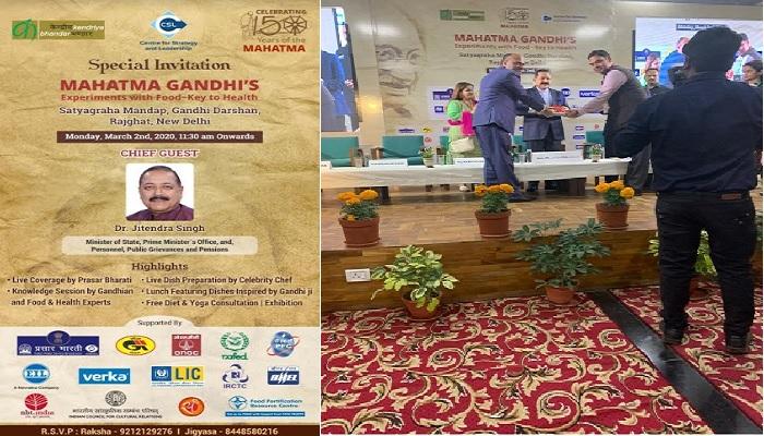 Bharatkhabar   स्वास्थ्य की कुंजी विशेष कार्यक्रम का आयोजन   केंद्रीय भंडार   Latest News