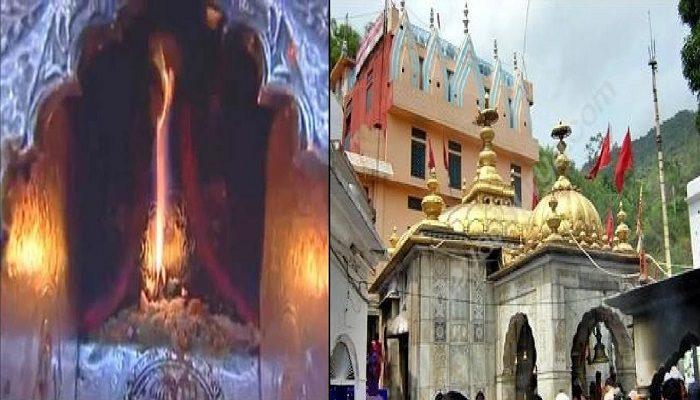 जाने ज्वाला देवी मंदिर का इतिहास, किसी देवी की नहीं ज्वाला की होती है पूजा