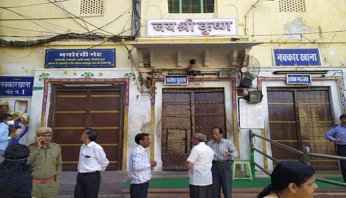 नाथद्वारा मंदिर कोरोना वायरस के कारण इतिहास में पहली बार बंद हुए नाथद्वारा मंदिर के द्वार