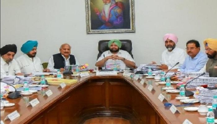 पंजाब कैबीनेट चंडीगढ़ में पंजाब कैबिनेट की बैठक, सरकारी सेवाओं से सेवानिवृत्ति की आयु सीमा 2 साल कम किए जाने के फैसले पर मुहर