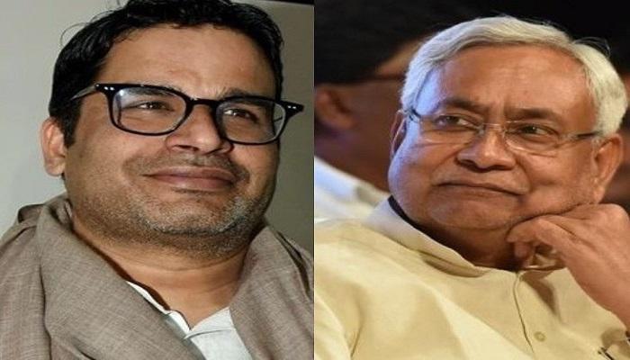 बिहार जेडीयू से निष्कासित नेता और चुनावी रणनीतिकार प्रशांत किशोर ने एक बार फिर साधा बिहार के सीएम नीतीश कुमार पर निशाना