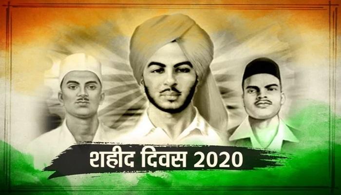 भगत सिंह शहीद दिवस: जाने भगत सिंह, सुखदेव और राजगुरू के बारे में कुछ अनसुने पहलु