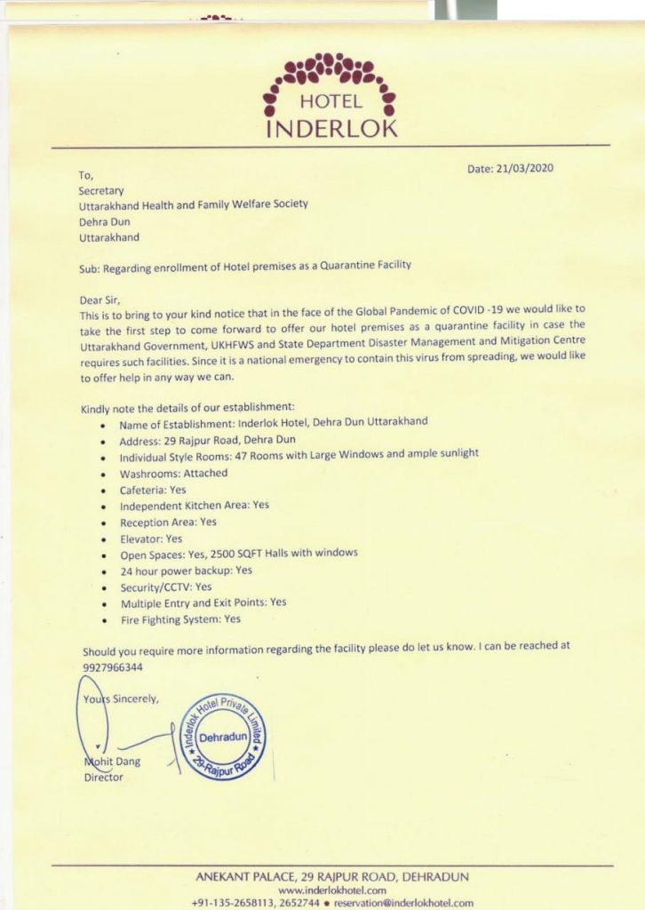 मोहित डांग लेटर देहरादून के मशहूर होटल इंद्रलोक को कोरांटीन फैसिलिटी के लिए देने के संदर्भ में मोहित डांग ने प्रदेश सरकार को भेजा लेटर