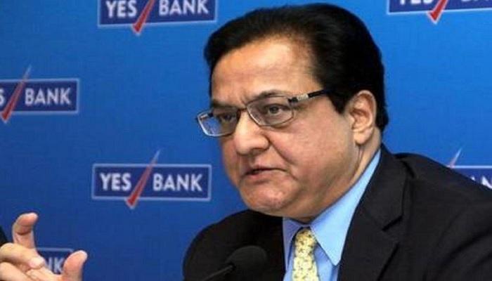 यस बैंक येस बैंक के संस्थापक राणा कपूर को 15 घंटे की लंबी पूछताछ के बाद प्रवर्तन निदेशालय ने किया गिरफ्तार